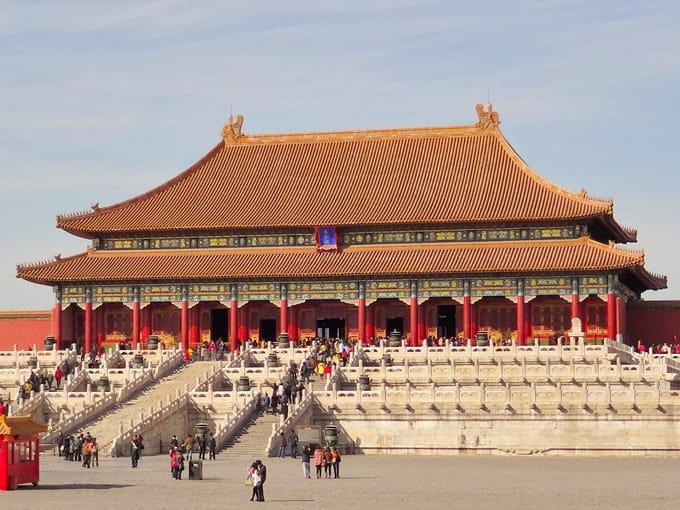 Beijing-La Ciudad Prohibida
