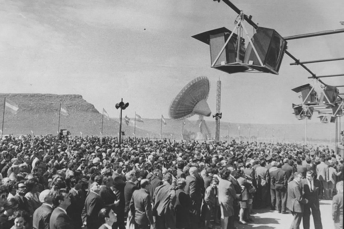 Inauguración de la Estación Terrena de Balcarce